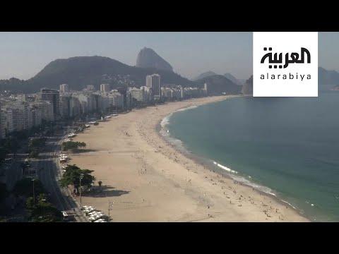شاهد البرازيليون يستمتعون بأوقاتهم على الشواطئ