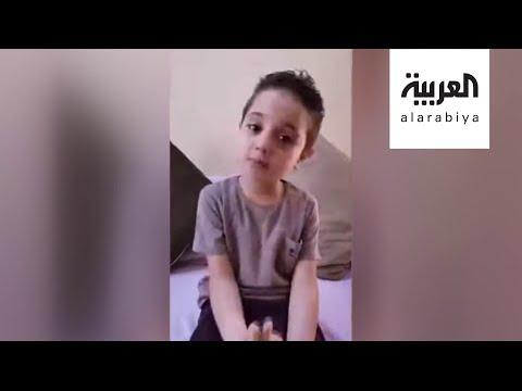 شاهد طفل مصري تنمروا عليه فرد بخفة ظل خطفت قلوب الملايين