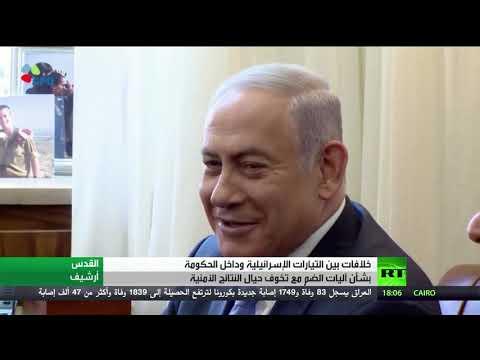 شاهد نتنياهو يؤكد مستعد للتفاوض مع الفلسطينيين