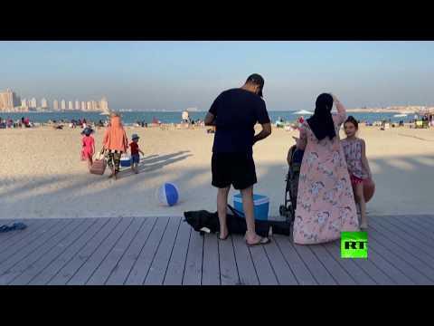 شاهد العاصمة القطرية تُعيد فتح شواطئها بعد رفح حظر كورونا