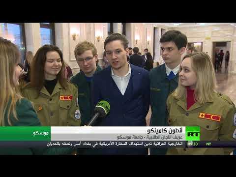 جامعة موسكو الحكومية تحتفي بيوبيلها الـ 265