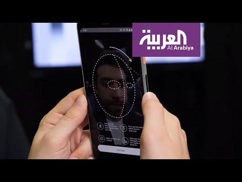 تكنولوجيا التعرف على الوجه أصبحت خطرًا يهدد الخصوصية