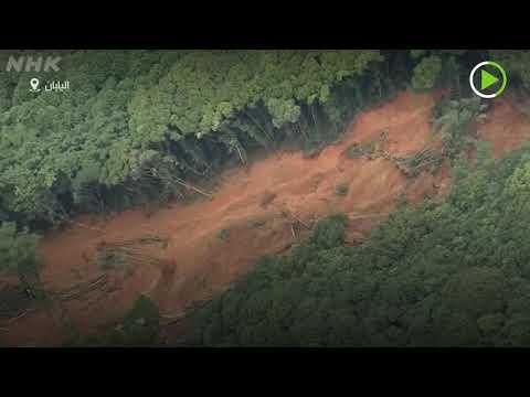 شاهد جنوب اليابان تحت الماء