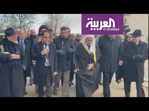 شاهدوفد من علماء المسلمين يزور موقع الإبادة الجماعية لليهود في أوشفيتز