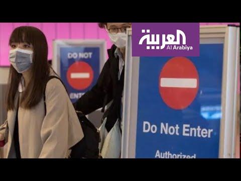 شاهد قلق من فيروس كورونا الجديد وخطوات وقائية من الصحة السعودية
