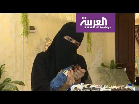 شاهدعدد المستثمرات السعوديات من منازلهن في إطار في تمكين المرأة