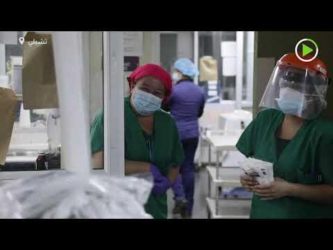 شاهد ممرضة تعزف للمصابين بـكورونا داخل وحدات العناية المركزة في تشيلي