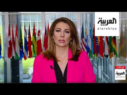 شاهد الخارجية الأميركية أوقفنا شحنات أسلحة قادمة للحوثيين من إيران