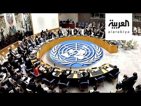 شاهد تصويت بمجلس الأمن على تمديد المساعدات إلى سورية