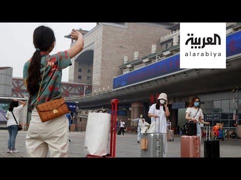شاهد جامعة هونغ كونغ ترد على العالمة الصينية الهاربة