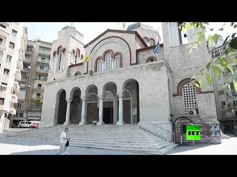 شاهد أجراس كنائس اليونان تقرع حزنا على آيا صوفيا بعد تحويلها إلى مسجد