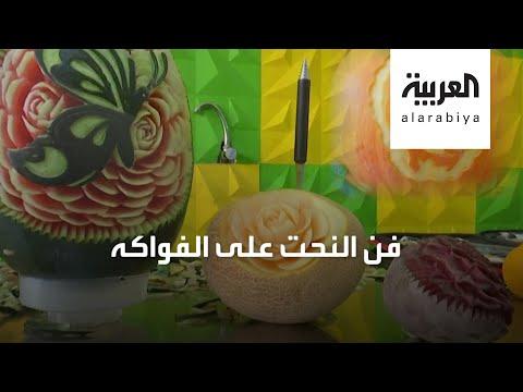شاهد شاب أردني ينقش صورة أم كلثوم على فاكهة