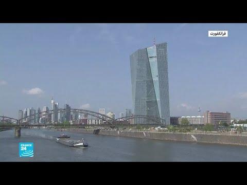 شاهد منطقة اليورو تسجل هبوطًا في نمو الناتج المحلي الإجمالي