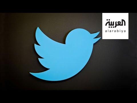 شاهد القبض على مخترقي حسابات مشاهير تويتر والتهم بالجملة