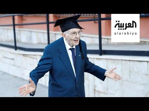 شاهد طالب إيطالي يتخرَّج بعمر 96 عامًا وسط لحظات مؤثِّرة