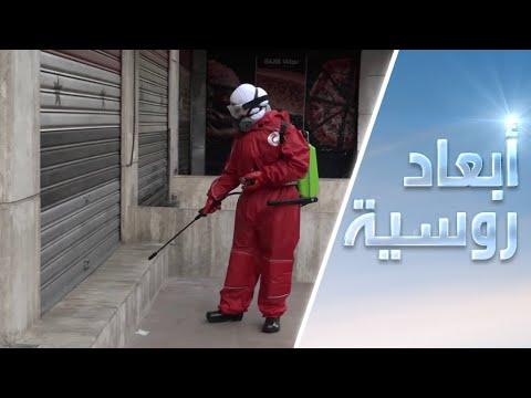 شاهد الصحة في سورية بين مطرقة كورونا وسندان العقوبات الأميريكية