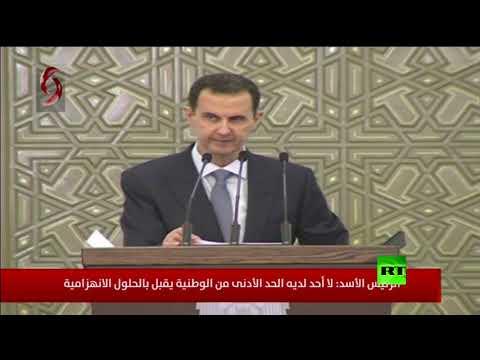 شاهد الأسد يصف قانون قيصر بمرحلة جديدة من التصعيد في المنطقة