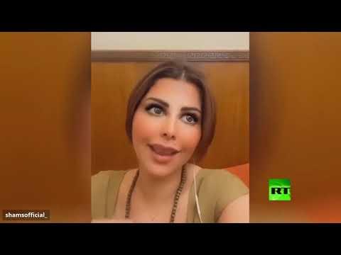 شاهد هجوم شرس على الفنانة الكويتية شمس لإساءتها للبنانيين