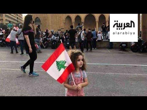 شاهد أطفال وآباء وأمهات في مشاهد مؤلمة تختصر جرح بيروت