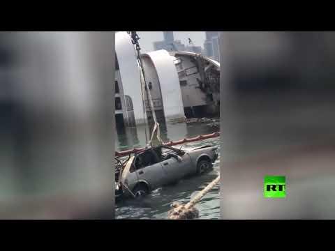 شاهد انتشال سيارة غارقة قبالة مرفأ بيروت والعثور على جثة بداخلها