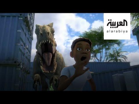 شاهد أنميشن جديد من عالم الديناصورات على نتفليكس