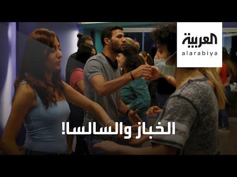 شاهد شاب أردني يجمع بين عالمين مختلفين بالعمل في الخبز والسالسا