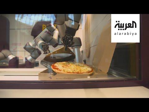 شاهد روبوت فرنسي يصنع بيتزا كل 40 ثانية
