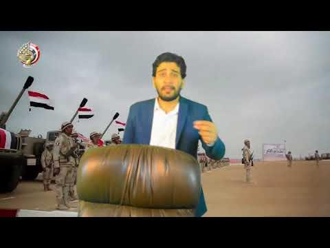 شاهد قصيدة جديدة لمحمد ثابت بعنوان أنا سياسي