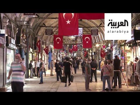 شاهد مؤسسة الإحصاء التركية تكشف عن بيانات كارثية حول أعداد البطالة بالبلاد