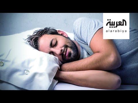 شاهد النوم على الجنب الوضعية الأمثل للنوم