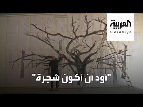 شاهد فنان لبناني يستعين بالطبيعة عبر جداريتيْن