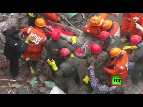 شاهد مقتل 10 أشخاص على الأقل في انهيار مبنى غربي الهند