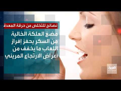 شاهد تناول اللوز بعد وجبات الطعام يساعد في علاج الحموضة