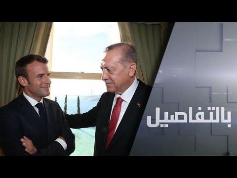 شاهد أردوغان يُجري مباحثات هاتفية مع ماكرون حول أزمة شرق المتوسط