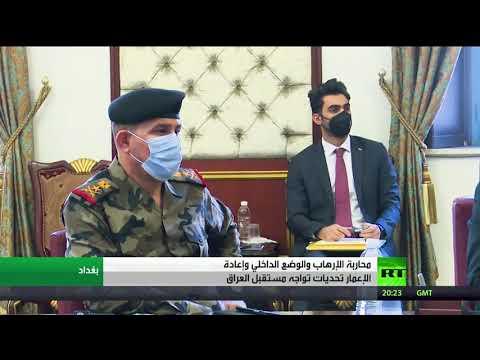 شاهد العراق ينتظر تحقيق الوعود الدولية لإعادة إعمار المناطق المحررة من التطرف