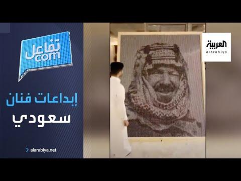 شاهد أعمال فنية مبهرة لفنان سعودي باستخدام أدوات غير تقليدية