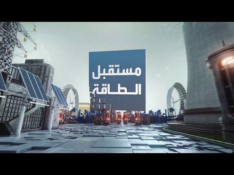 شاهد القاهرة عاصمة الغاز في شرق المتوسط وعودة تصدير النفط الليبي