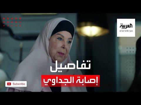 شاهد ابنة رجاء الجداوي تكشف تفاصيل جديدة عن مرض ووفاة والدتها