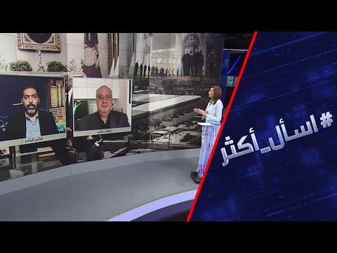 شاهد الكاظمي يكشف أن أميركا ودول أوروبية تُفكر فعليًا في إغلاق سفاراتها في بغداد