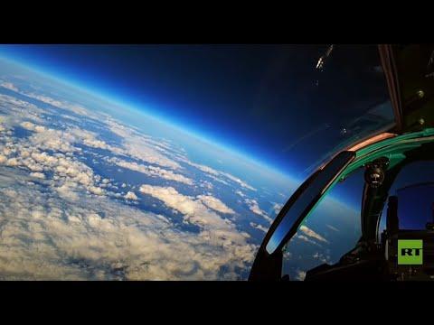 شاهد روسيا تكشف عن معركة جوية على ارتفاع 20 ألف متر