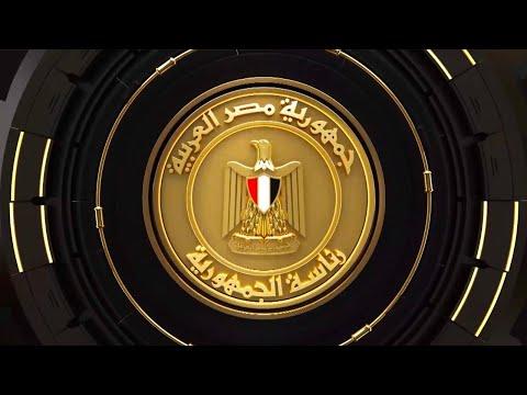 شاهد السيسي يشارك في القمّة الثلاثية بين مصر وقبرص واليونان