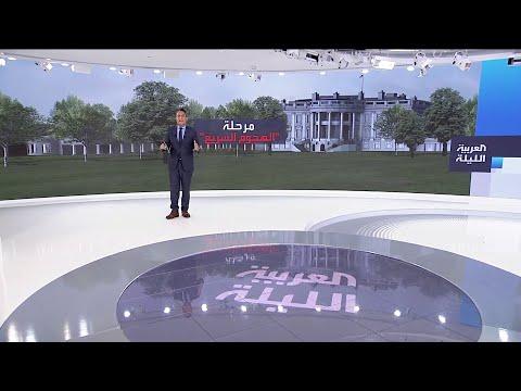 شاهد ماذا تعرف عن مرحلة الـبلتز التي توصف بها الأيام الأخيرة في الانتخابات الأميركية
