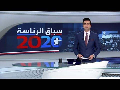 شاهد الحملات الانتخابية تدخل أسبوعها الأخير