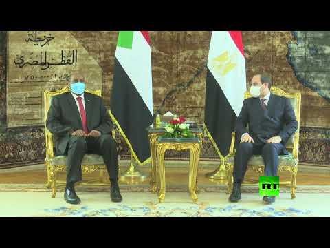 شاهد السيسي ورئيس السيادي السوداني يبحثان تطورات ملف سد النهضة