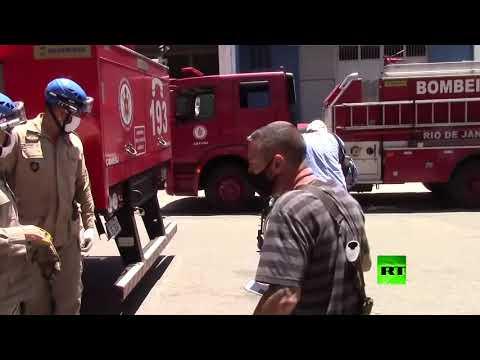 شاهد حريق في مستشفى برازيلي يتسبب في وفاة مصابين بـكورونا