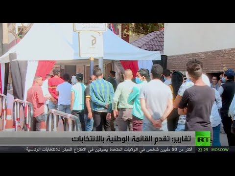 شاهد تقارير مصرية تكشف تقدم القائمة الوطنية في الانتخابات البرلمانية