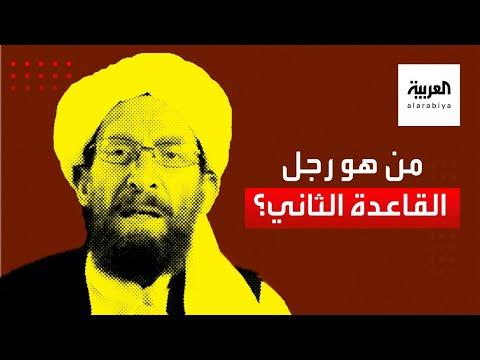 شاهد تفاصيل مقتل أبو محسن المصري الرجل الثاني بتنظيم القاعدة