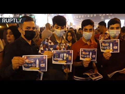 شاهد آلاف المتظاهرين يُطالبون بحظر المنتجات الفرنسية في بغداد