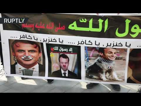 شاهد مظاهرات ضد تصريحات ماكرون أمام السفارة الفرنسية في تل أبيب