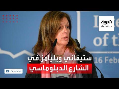 شاهد المبعوثة الأممية لليبيا تكشف تفاصيل اتفاق وقف النار